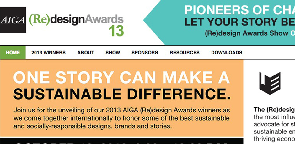 aigaRedesignAwards